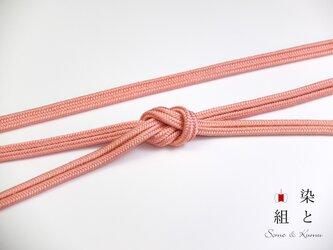 帯締めゆるぎ組(桃色)正絹の画像