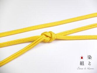 帯締めゆるぎ組(黄蘗色)正絹の画像