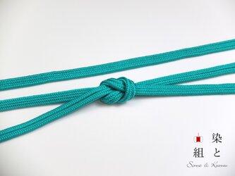 帯締めゆるぎ組(花浅葱)正絹の画像