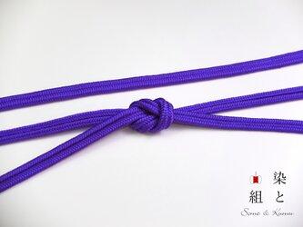 帯締めゆるぎ組(瑠璃色)正絹の画像