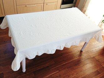 フリル付き♪テーブルクロス202cm×133cm  生成りの画像