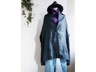 ジレやスカートにも変身!グレー系がシックなマルチストール - 絣模様の着物からの画像