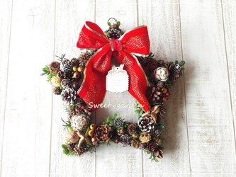 木の実のクリスマススターリース3(c069-3)の画像