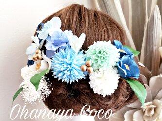 花雫 はんなり紺椿と白椿の髪飾り15点Set No622の画像