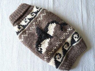 カウチンセーターシャチ「淡グレー」犬のセーターの画像