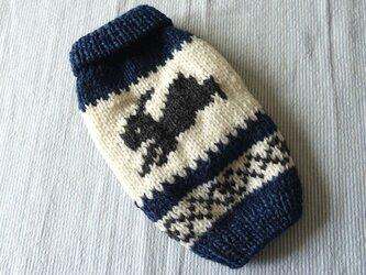 カウチンセーターうさぎ「マリンブルー」犬のセーターの画像