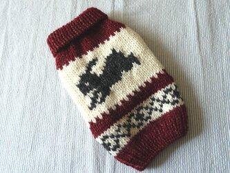 カウチンセーターうさぎ「えんじ」犬のセーターの画像