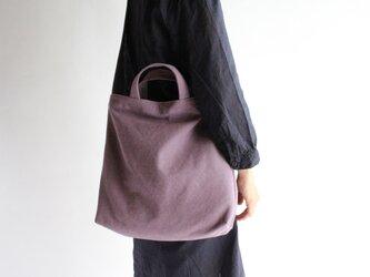 やさしい布のショルダーバッグ【菫 スミレ】帆布の画像