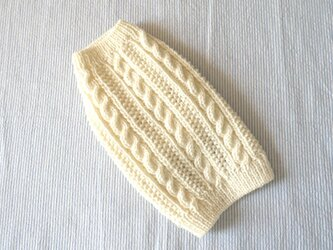 ケーブル編みのセーター「オフホワイト」犬のセーターの画像