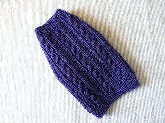 ケーブル編みのセーター「パープル」犬のセーターの画像