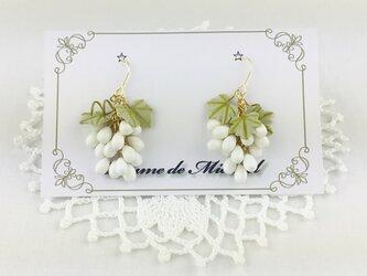 ブドウのスウィングピアス (ホワイト)の画像
