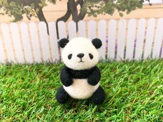おすわりパンダちゃん/羊毛フェルトの画像