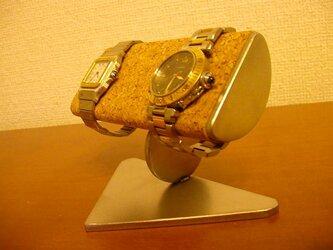 誕生日に 腕時計スタンド 半円パイプ腕時計スタンド  受注販売の画像