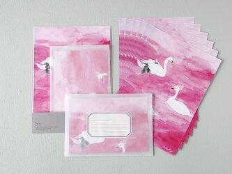 レターセット ピンクの湖の画像