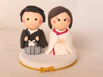 【お買い得!】【イニシャル入ります♪】ちっちゃな夫婦(和装)の画像