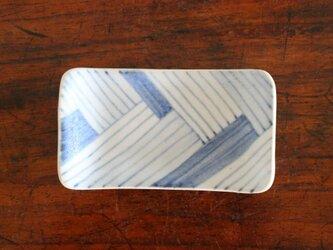 カク平豆皿【outlet】(c)の画像