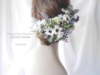 フリルアネモネとラベンダーのヘッドドレス/ヘアアクセサリー(アイボリーホワイト)*ウェディング・白無垢・成人式にの画像