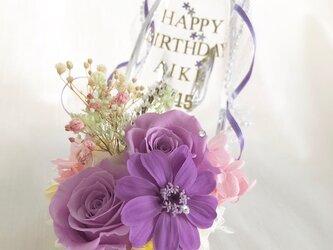 【プリザーブドフラワー/ガラスの靴シリーズ】パープルの薔薇とジニアの優しく美しい魔法の靴の画像