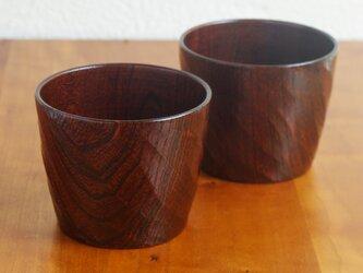 【日常に伝統工芸を】漆フリーカップの画像
