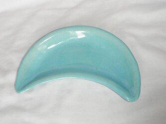 三日月皿~水色(N-146)の画像