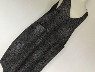 1009    着物リメイク    コクーン ジャンバースカート    十日町紬の画像