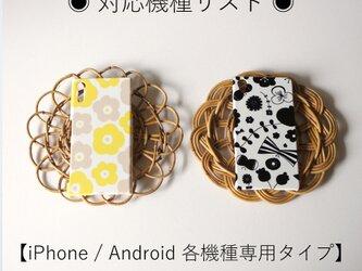 【iPhone / Android 各機種専用タイプ】側表面印刷*ハード型*スマホケース ◉ 対応機種リスト ◉の画像
