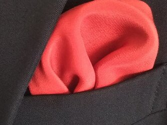 伝統の茜染 シルクポケットチーフの画像
