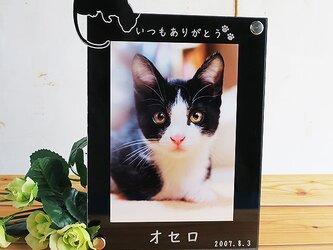 猫シルエット フォトフレーム L判サイズ ブラック 名入れ刻印無料 縦型の画像