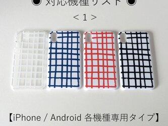 【iPhone / Android 各機種専用タイプ】表面のみ印刷*ハード型*スマホケース ◉ 対応機種リスト<1>◉の画像