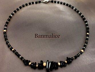 Banmalice(バンマリス)の画像