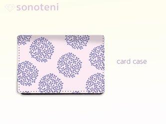 大容量 カードケース 名刺ケース 北欧 花柄 アジサイ 3 パープル【受注生産】#211-ccの画像