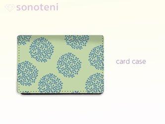大容量 カードケース 名刺ケース 北欧 花柄 アジサイ 2 グリーン【受注生産】#210-ccの画像