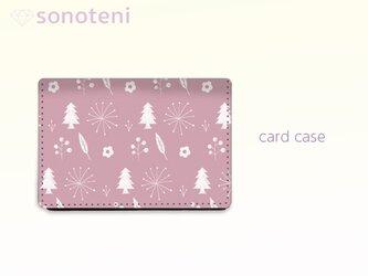 大容量 カードケース 名刺ケース 北欧 線画 植物 花柄 2 モーヴピンク【受注生産】#207-ccの画像
