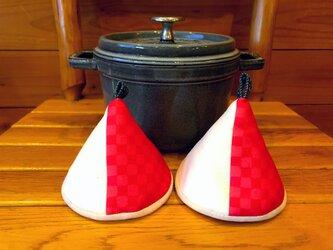 2個セット★三角鍋つかみ★staub ルクルーゼ にいかがでしょうか?★ストウブ 鍋つかみ ミトンの画像