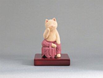 木彫り 裳を着けた弥勒猫 猫仏1929の画像