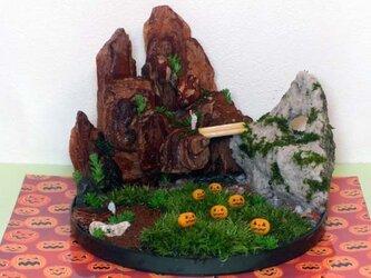 ハロウインのハコニワジオラマ(箱庭盆景・ハコニワグリーン)の画像