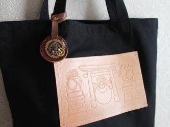 レザーカービングバッグ『犬張り子の社』の画像
