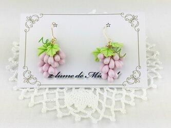 ブドウのスウィングピアス (ピンク)の画像