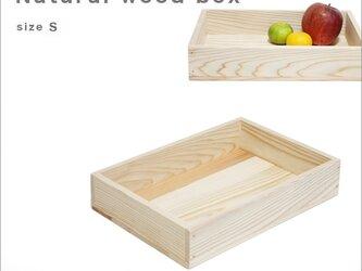 ナチュラルウッドボックス sizeS 木箱 ウッドボックス アンティーク 収納 キッチン 収納ボックス アウトドア 店舗什器の画像