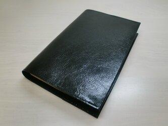 ★送料無料★ハヤカワ文庫トールサイズ対応・ブラック・ゴートスキン・一枚革のブックカバー・0376の画像