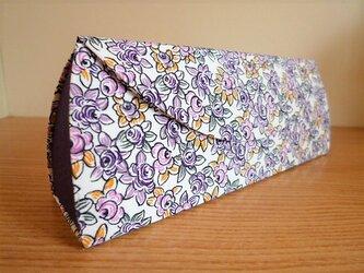 メガネケース(234)リバティパープルフラワー×紫リネンの画像