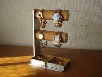 腕時計 飾る インテリア 丸パイプ2段でかいトレイ4〜6本掛け腕時計スタンド  ak-design No.81114の画像