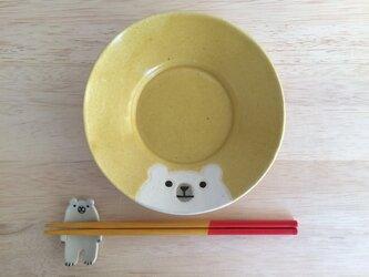 リム皿(イエロー)の画像