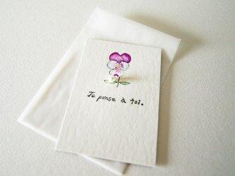 手描きパンジーのカードの画像