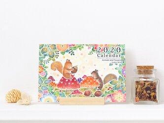 """絵本のかけら。2020年 卓上 カレンダー """"動物たちと花々"""" CA-A6Y20の画像"""