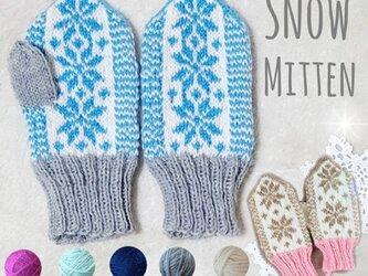 【選べる9色*雪の結晶ミトン】145…ベビー・キッズ・レディース 親子コーデ お揃い 編み物 毛糸手袋 あったかの画像