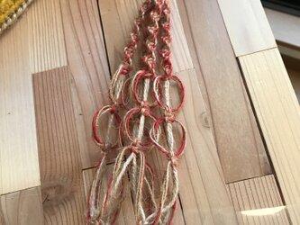 麻紐のプランツハンガー(222)の画像