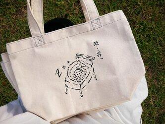 オリジナルトートバッグ【はりねずみちゃん×持ち手White】の画像