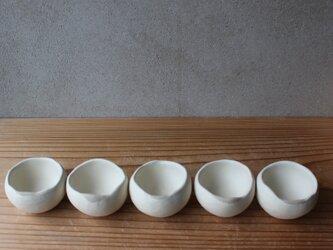 いつか土に還る お猪口 ぐい呑  5個セット(地シリーズ)白に少し茶土 陶土 釉薬なしの画像