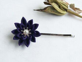 <送料無料>つまみ細工 お花のヘアピン 紫紺の画像